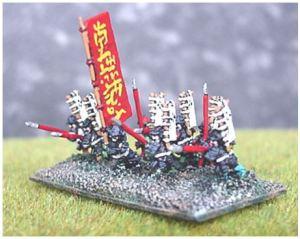 baccuss samurai