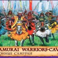 Samurai - what scale of warfare?