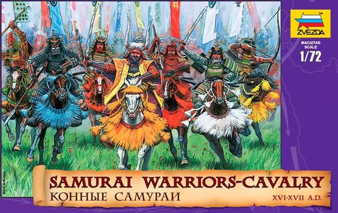 Zvezda-8025-Samurai-Warriors-Cavalry